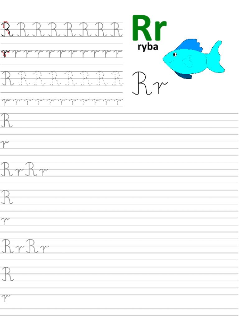 Formularz a4 do nauki pisania liter, nauka pisania literki r
